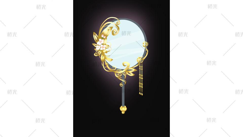 镜子or扇子详情 - 素材交易平台 - 橙光|66rpg
