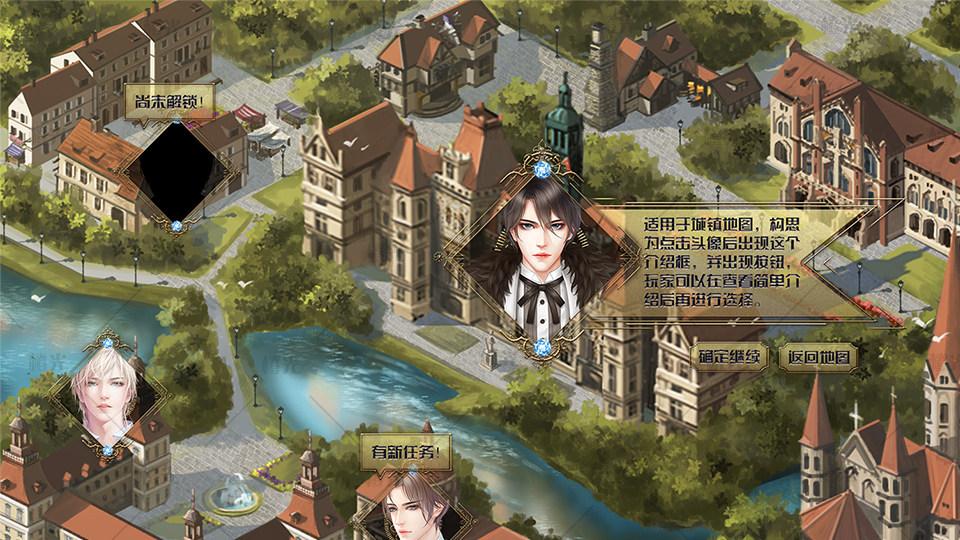 城镇大地图按钮详情 - 素材交易平台 - 橙光|66rpg