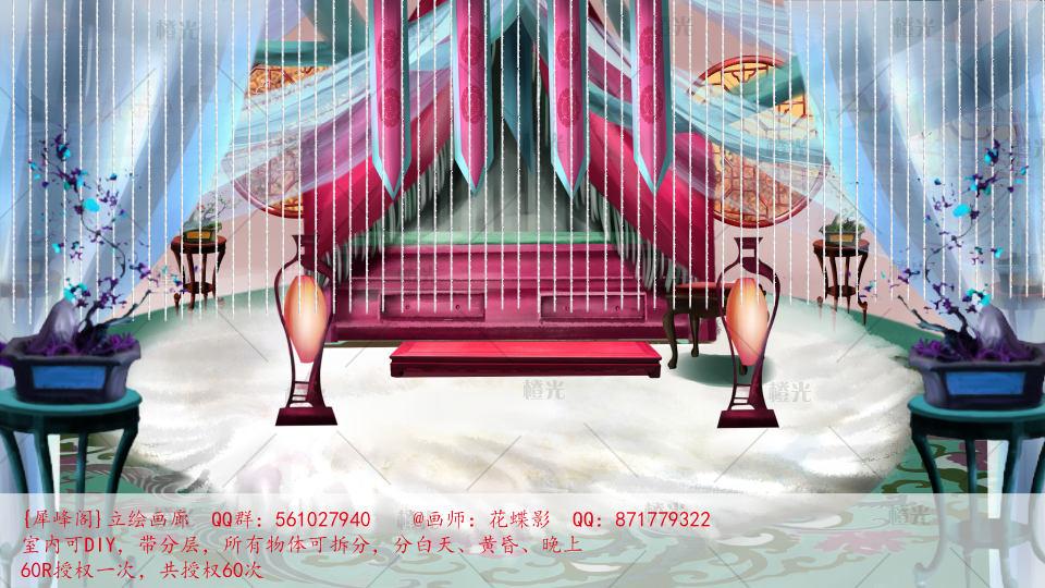 古风室内diy详情 - 素材交易平台 - 橙光|66rpg