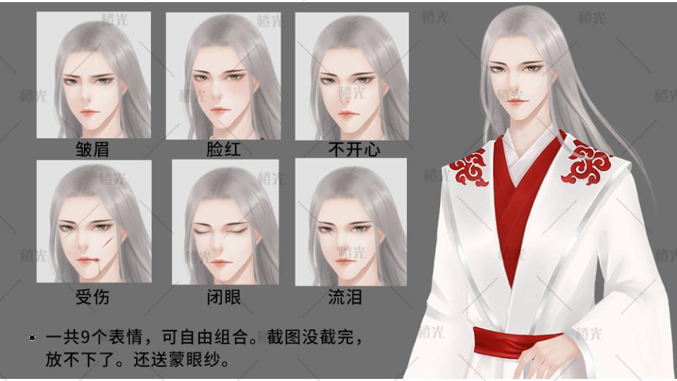 发色2,衣服颜色2,衣领花纹可拆,可自行调色,9个表情
