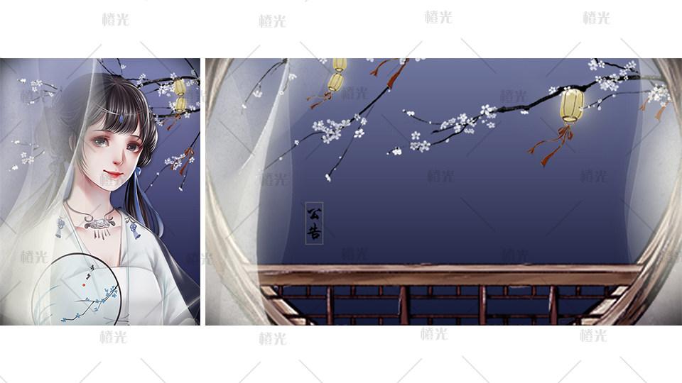 古风封面套装详情 - 素材交易平台 - 橙光|66rpg